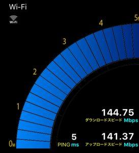 NURO iPhone速度