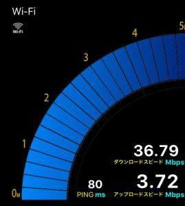 W03速度